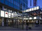 Austria Trend Hotel Schillerpark ****